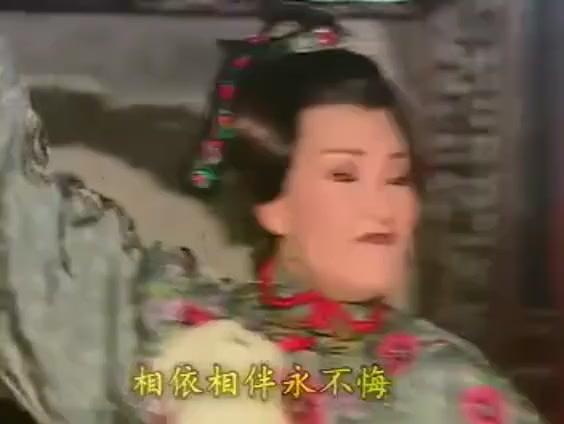 李羿慧《哑巴新娘》主题曲相依相伴永不悔