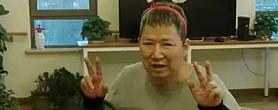 中国第一个开劳斯莱斯的男人痴呆后