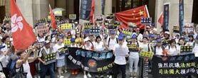 终于 香港法院外响起怒吼声!