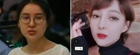 郭美美出狱后大变样?