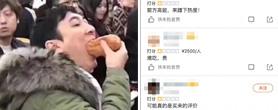 王思聪花1.5万吃日料 却给1星差评?