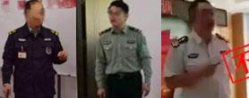 被中国消防怒怼的