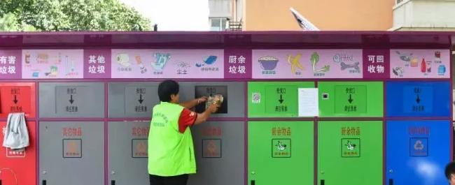 垃圾分类终于轮到北京了!扔错拟罚200元