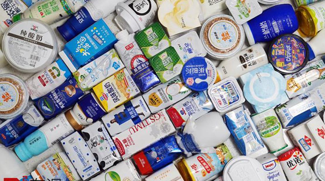 喝酸奶舔盖儿:为什么酸奶的盖子上总有一层厚厚的酸奶呢?的头图