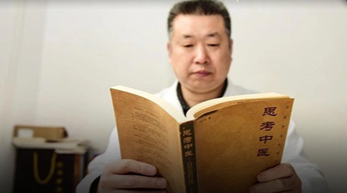 中西医是怎么结合起来的?
