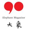 知道日报作者大象公会的头像
