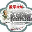 qiangzhuang562