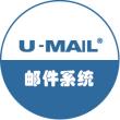u_mail服务器