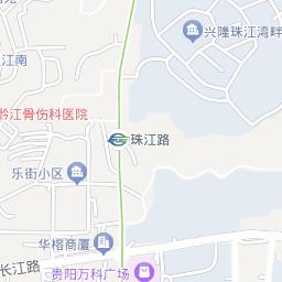 贵州省贵阳市小河区长江路高中是_贵州省示波器到底是干嘛邮编偏转图片