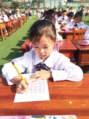 贵阳市中小学举行丰富多彩开学小学开学真好滁州南谯区典礼图片