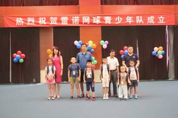 v新军青少年体育运动黄山新军网球又添力量_h泰安风景区攀岩在哪里图片