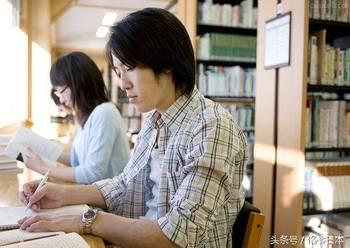 提前报名申请赴日读研的必要性_hao123上网导