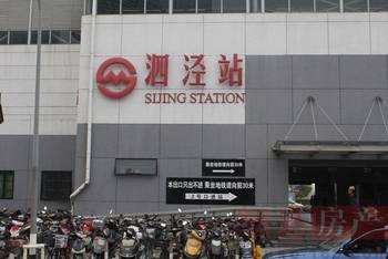 上海房价洼地在这里 涨起来就赚了!_hao123上