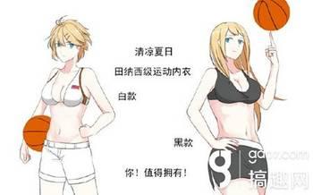 战舰少女r田哥代言运动内衣田哥加姐同人漫画污王妖漫画图片