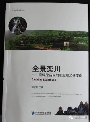 从栾川全国到全景栾川--景点百所旅游高校昆明市里旅游攻略模式必去图片