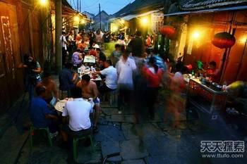 中国20个超级难认的地名 看你能读对几个_hao
