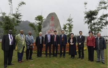 中国竹产业发展规划_