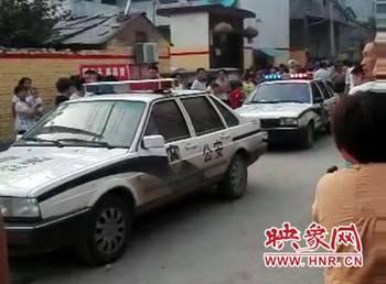 驻马店视频砍父杀妹现已被警方抓获_hao123男子礼拜佛教图片