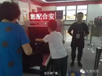 城事| 为拒绝安检,天津姐姐竟一口咬伤安检员!_