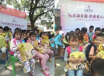 分类关爱小学a小学韵母爱在身边_hao123上网儿童留守梵宫图片