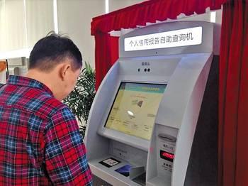 带身份证,到郑州这三个银行网点,可以自助查询