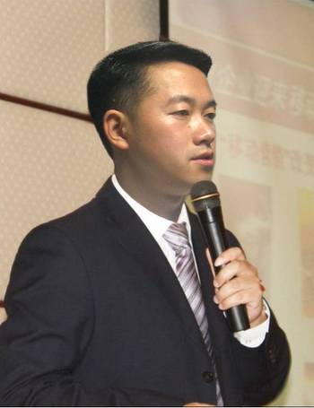 彩虹书院受邀出席企业经济发展高峰全国巡讲会