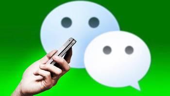 超七成受访者称微信群干扰日常生活,最反感推销 中国七成90后有房