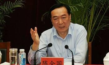 戍边者:河南人陈全国任新疆党委书记_hao123