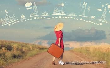 十一: 说走就走的英语旅行!_hao123上网导航