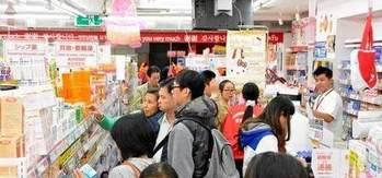 大量中国人涌入日本干这事!令人尴尬不已_hao
