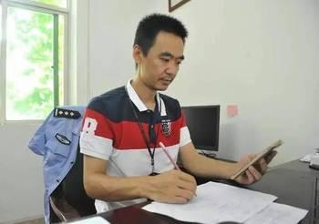 警察故事神勇视频郭岩_hao123上网导航艾酱探长图片
