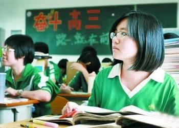 普通高中等级考高中会考:6门科目试题文科约在难度要求命题生物图片