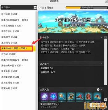 《冒险岛2》9月26日每日任务 鸡蛋也能成为武器