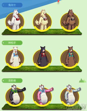 动物套礼包的时装外观,不过遗憾的是魔枪士和女圣职者是没有这套礼包