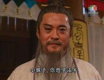 菩提祖师传孙悟空神通,才导致大闹天宫,他才是恶行的元凶?