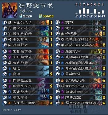 18mcc导航_游戏资讯_ hao123上网导航hao123 game fe_hao123上网