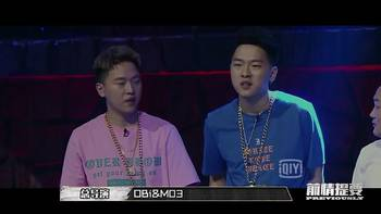 《中国有嘻哈》:15强已全部就位,你最喜欢谁?图片