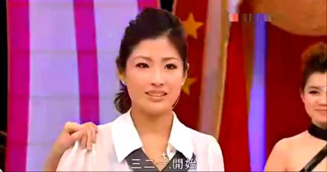涓子主演的电视剧_电视剧_拆局专家_hao123上网导航