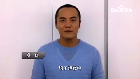 pptv小淼_电视剧_烽火铁骑_hao123上网导航