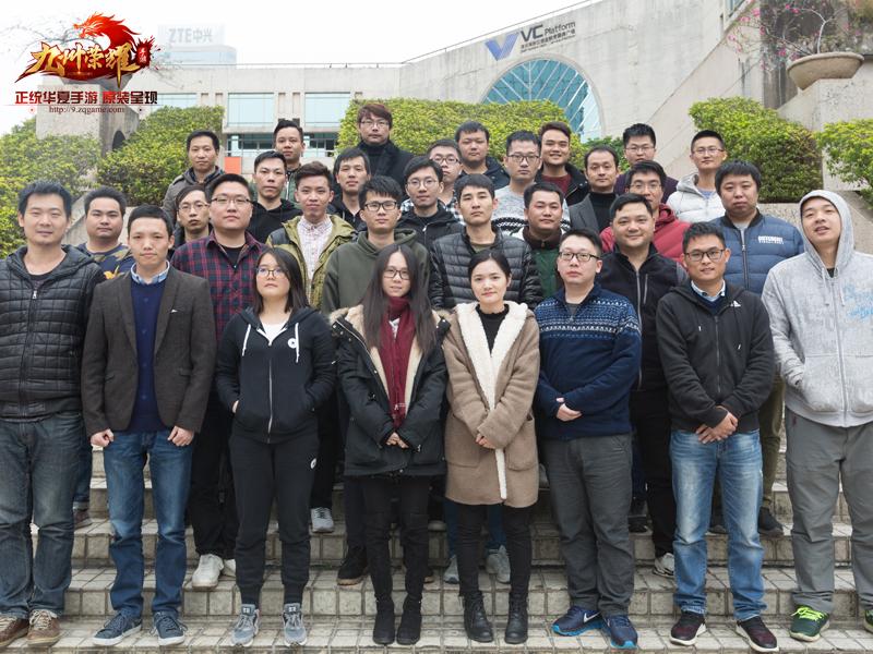 new_图5:《九州荣耀》项目组核心成员.jpg