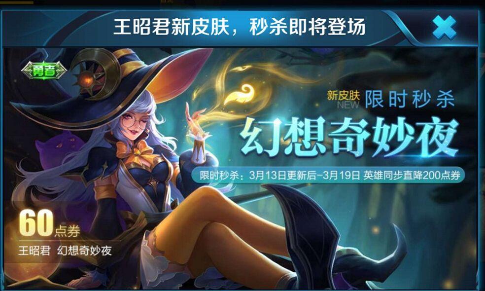 new_4.jpg