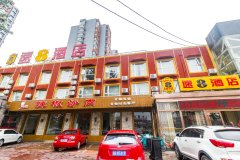 速8酒店(北京平谷店)