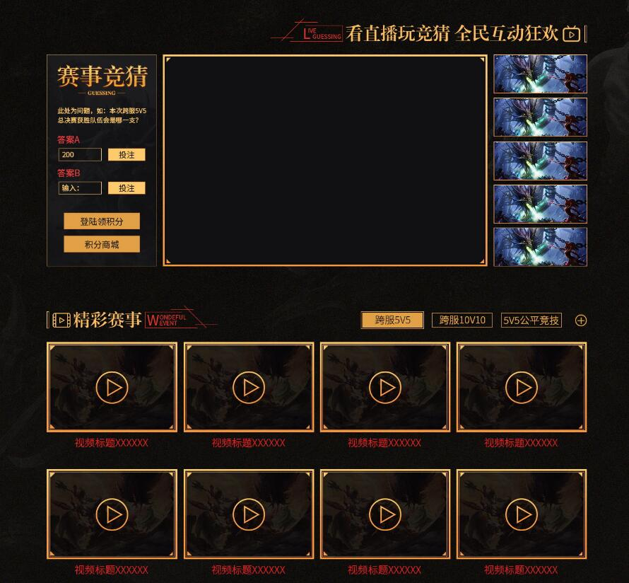 new_图 3.jpg