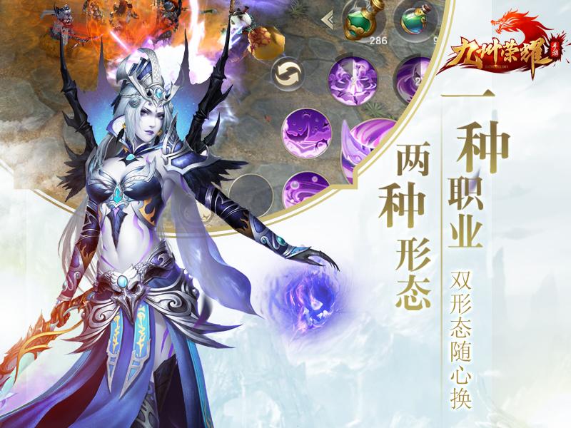 new_图3:九州荣耀.jpg