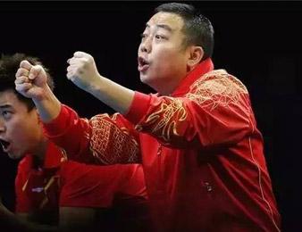 我们最不缺的是冠军 缺的是刘国梁