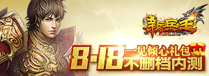 http://game.hao123.com/card/438