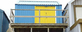 10平米简陋小屋卖了142万 内部还没装修