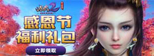 http://game.hao123.com/card/465