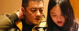 47岁李亚鹏带女儿游大理 王菲也在?