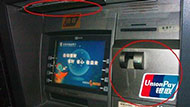 ATM机突然自动喷钱